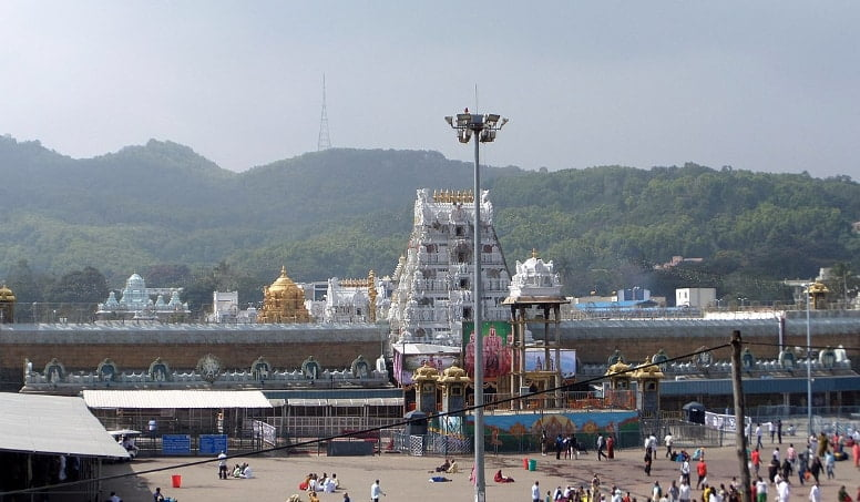 Tirumala Temple Full View