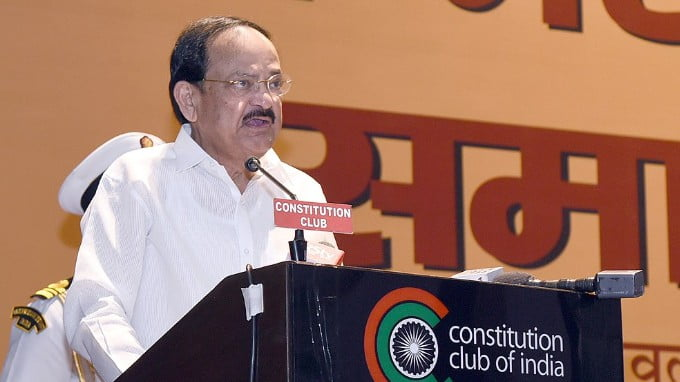 Venkaiah Naidu speaking in a meeting